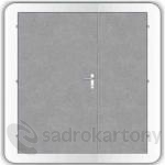 Kooperativa ocelové dveře zateplené typ 86 - 1450/1970/DL700